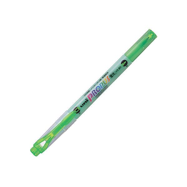 蛍光ペン プロパスウィンドウ 緑