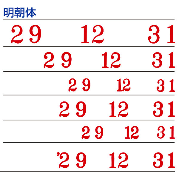 シヤチハタ 回転ゴム印エルゴグリップ欧文日付4号明朝体 NFD-4M