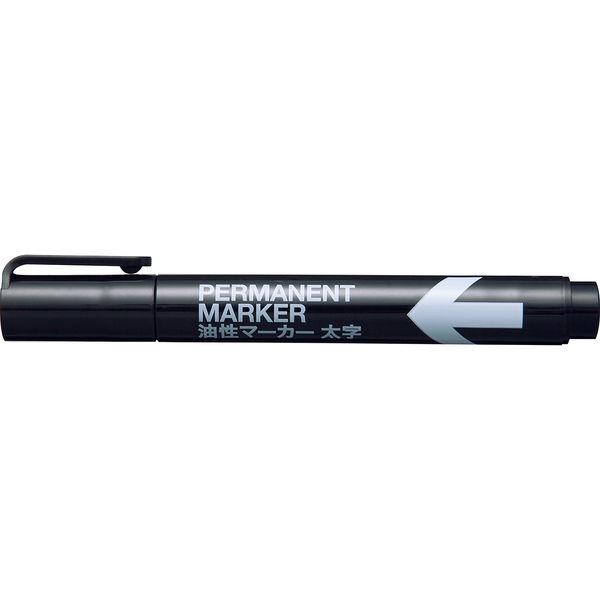 アスクル油性マーカー 太字 黒 12本 油性ペン