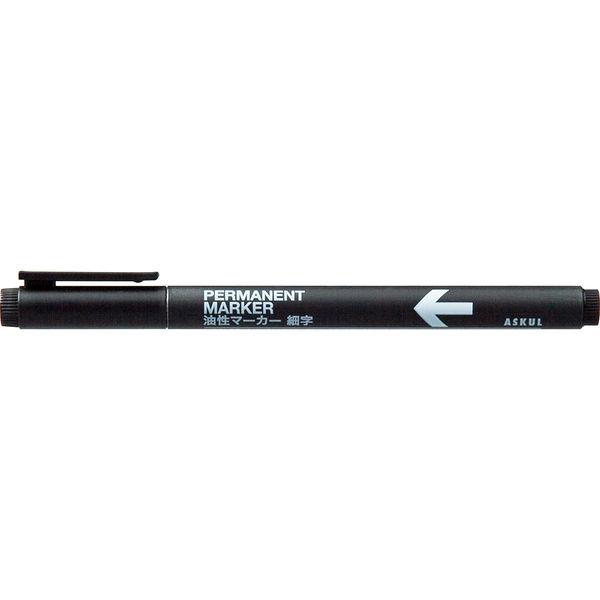 アスクル油性マーカー 細字 黒 12本 油性ペン