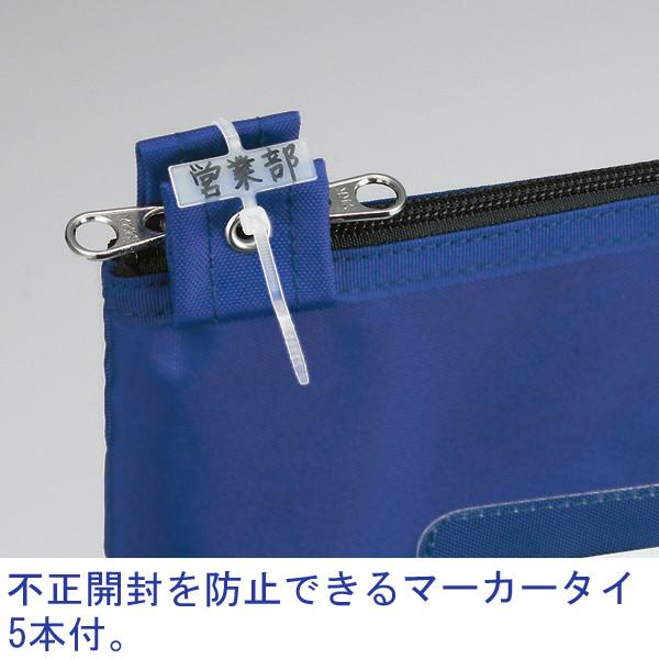 コクヨ 事務用連絡ケース<シャトルバッグ>ナイロン A3 青 クケ-2913NB 1箱(5冊入)
