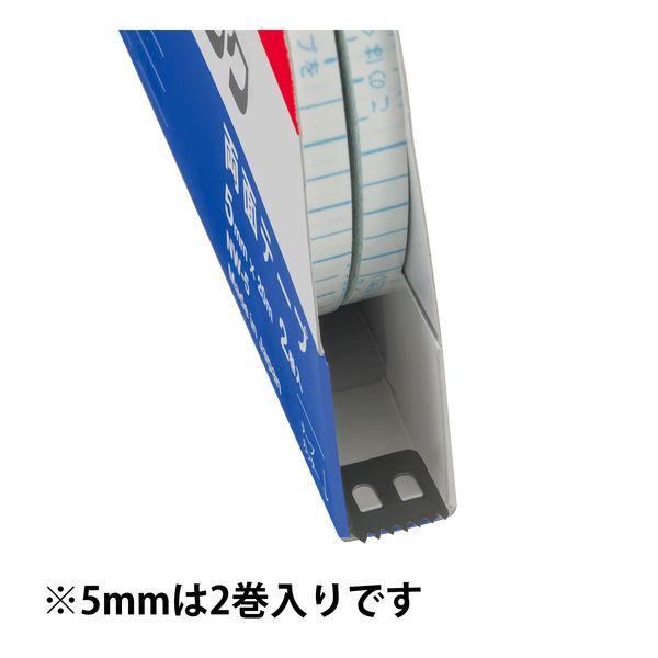 両面テープ2巻入 5mm×20m 3個