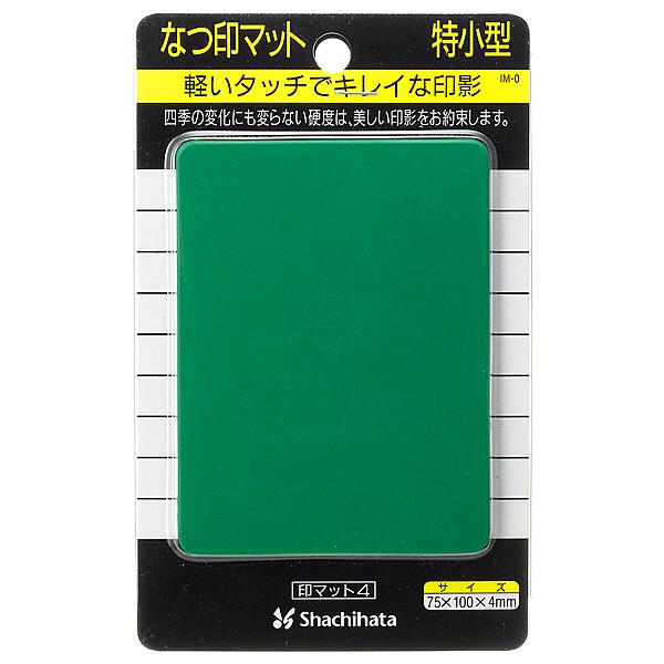 シャチハタ 印マット4 特小 グリーン IM-0 (3枚入)