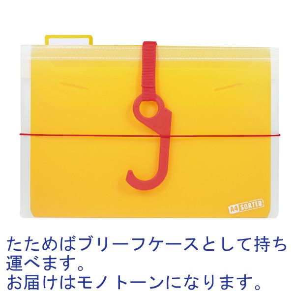 エセルテジャパン A4ソーテッド MONO (モノトーン) 22350 1セット(3個:1個×3)