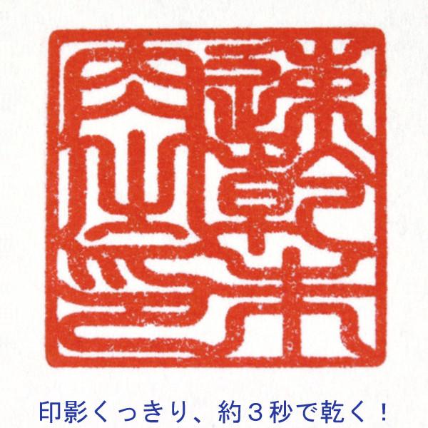 アスクル 速乾朱肉 朱肉60号(かぶせ式) 1セット(3個)