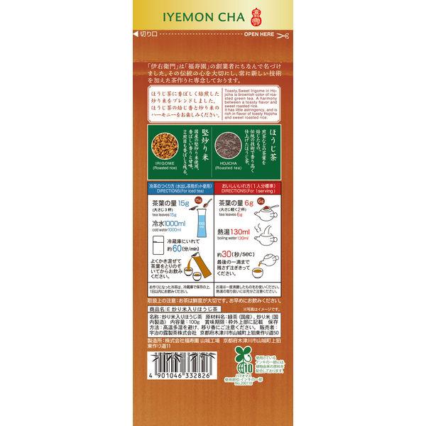 伊右衛門炒り米入りほうじ茶100g