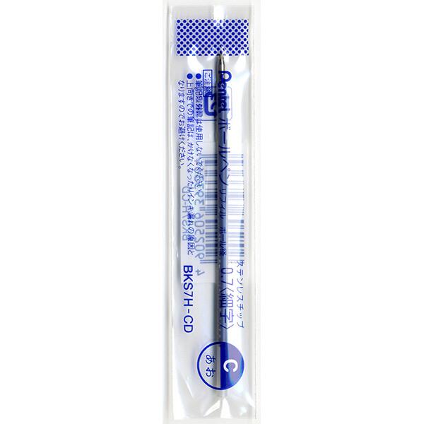 ぺんてる 油性ボールペン替芯 BKS7H 0.7mm 青 1箱(10本入)