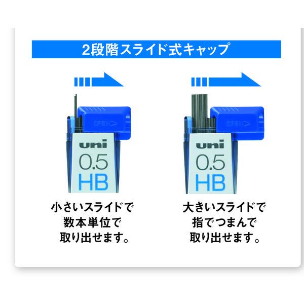 三菱鉛筆 シャープ芯0.5mm HB