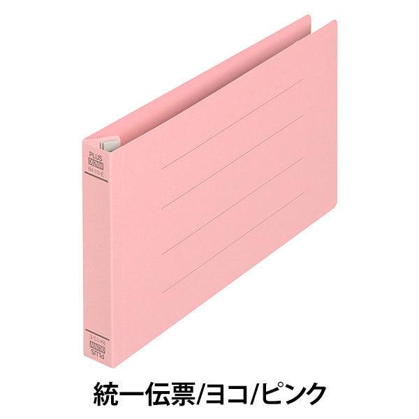 プラス フラットファイル(統一伝票用)樹脂製とじ具 背幅28mm ピンク NO.062NW 76038 1袋(10冊入)