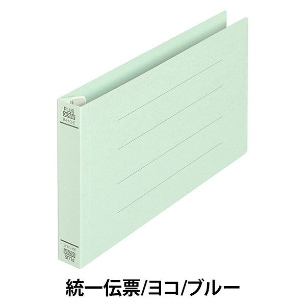 プラス フラットファイル(統一伝票用)樹脂製とじ具 背幅28mm ブルー NO.062NW 76035 1袋(10冊入)