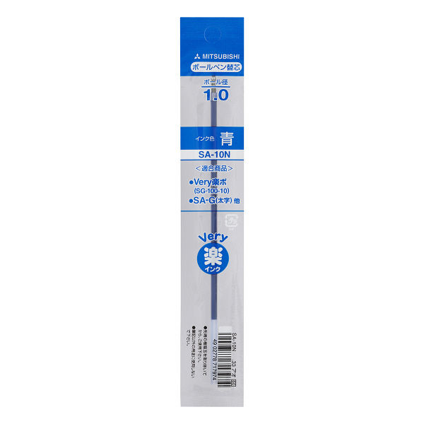 三菱鉛筆(uni) VERY楽ボ 油性ボールペン替芯 太字1.0mm SA-10N 青 10本