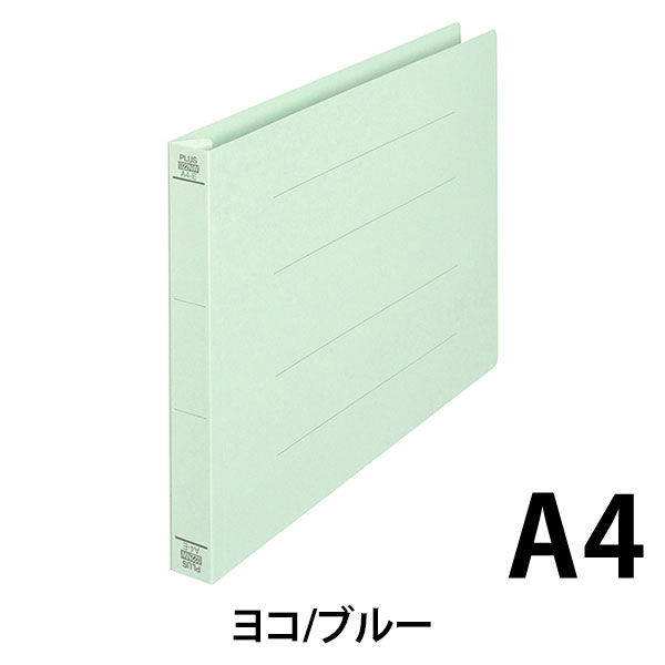プラス フラットファイル厚とじ A4ヨコ 10冊 ブルー No.022NW 樹脂製とじ具
