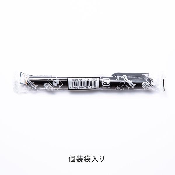 ぺんてる 水性サインペン 黒 10本