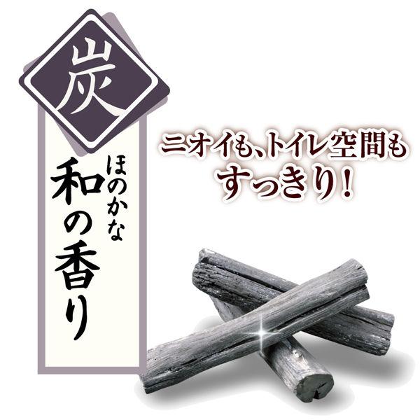 エリエール消臭+ ダブル 12ロール 炭
