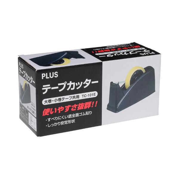 プラス テープカッター ブラック 37297 1セット(3台:1台×3)