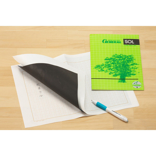 ゼネラル カーボン紙 片面筆記携帯用 #1300 1セット(50枚:10枚入×5冊)