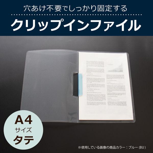 セキセイ クリップインファイル A4タテ クリア 1箱(20冊入)