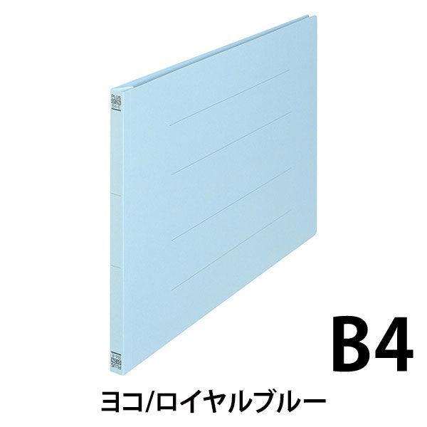プラス フラットファイル樹脂製とじ具 B4ヨコ ロイヤルブルー No.012N 10冊