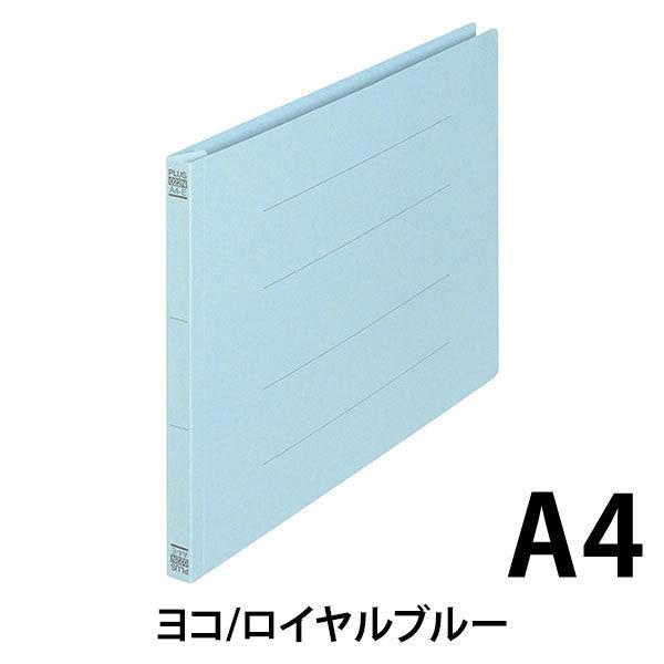 プラス フラットファイル樹脂製とじ具 A4ヨコ ロイヤルブルー No.022N 100冊