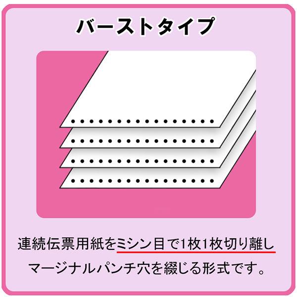 コクヨ データバインダーT 28mmとじ 縦8×横12 16穴 約280枚 1セット(20冊)