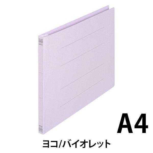 プラス フラットファイル樹脂製とじ具 A4ヨコ バイオレット No.022N 100冊