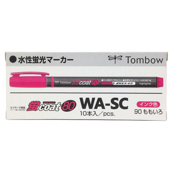 トンボ鉛筆 蛍コート80 桃色 10本