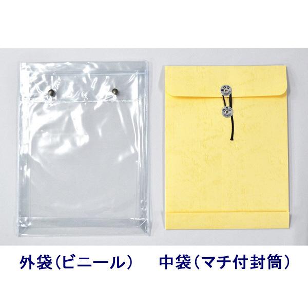 菅公工業 ビニールパッカー 角2(A4) クリーム ニ303 5枚