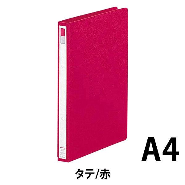 リヒトラブ リングファイル A4タテ 背幅27mm 赤 F867U 1箱(10冊入)