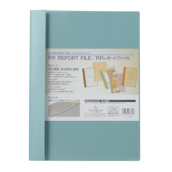 プラス P.P.レポートファイル A4 グリーン FL-101RT 82003 1箱(100冊:10冊入×10袋)