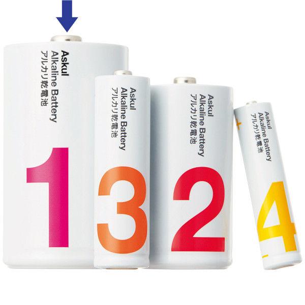 アスクル アルカリ乾電池 単1形 30本