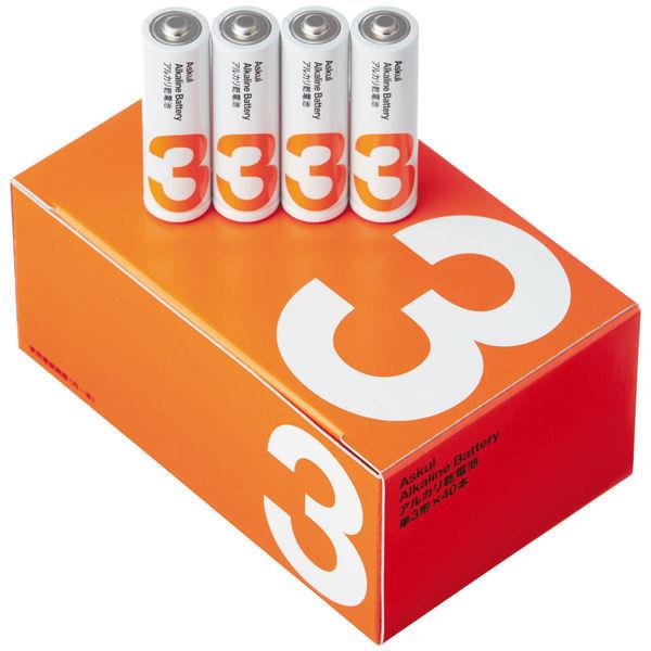 アスクル アルカリ乾電池 単3形200本