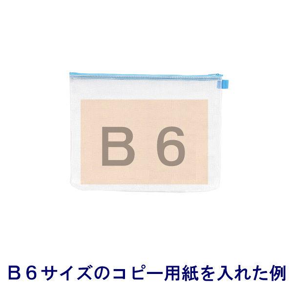 ハンディーポーチ5個B6サイズ