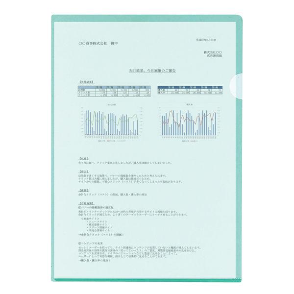 コクヨ クリアーホルダー スーパークリヤー10(テン) エメラルドグリーン A4 TC750N-3 200枚
