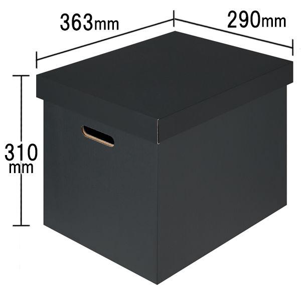 収納ボックス L ダークグレー 3個