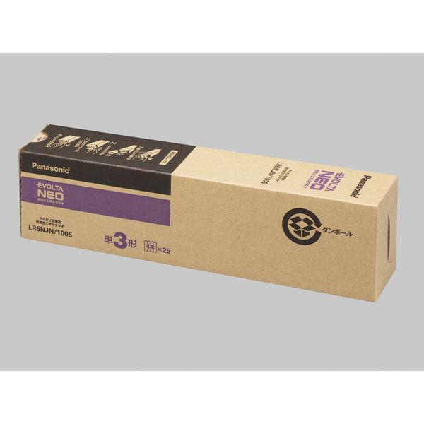 パナソニック エボルタNEO 単3 LR6NJN/100S 1箱(100本入)