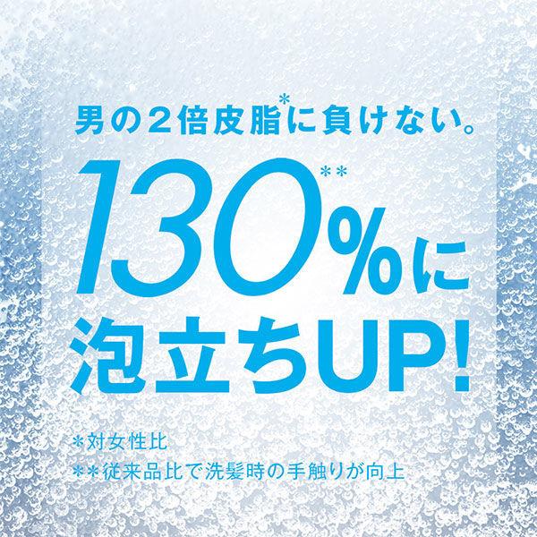 h&sボリュームアップコンディショナー
