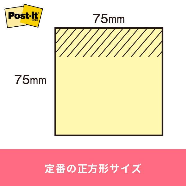 ポスト・イット(R) ノート 再生紙 経費節減パワーパック 6542-K