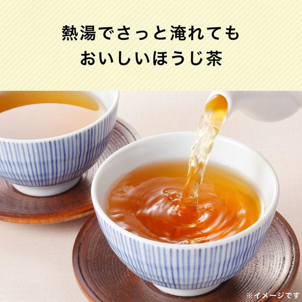 簡単お茶じょうず おいしいほうじ茶 3袋