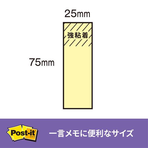 【強粘着】スリーエム ポスト・イット(R)強粘着ふせん 75×25mm ウルトライエロー 500SS-Y 1パック(90枚×6冊入)
