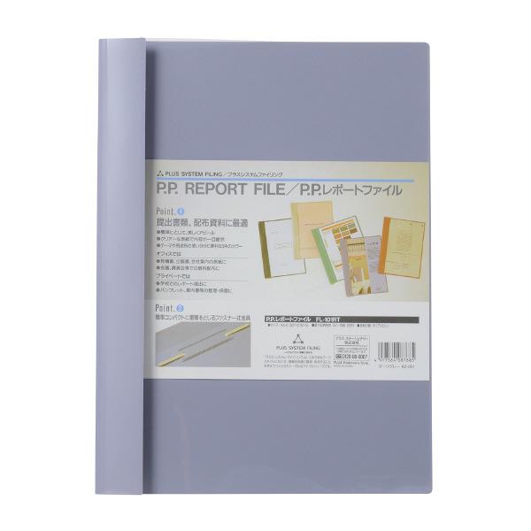 プラス P.P.レポートファイル A4 ブルー FL-101RT 82004 1袋(10冊入)