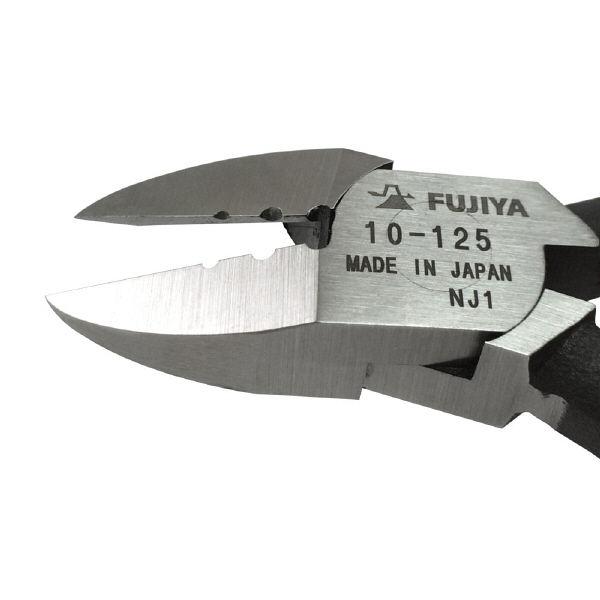 フジ矢 フジ矢 皮むきニッパ 125mm 10125 1丁 117ー9187 (直送品)