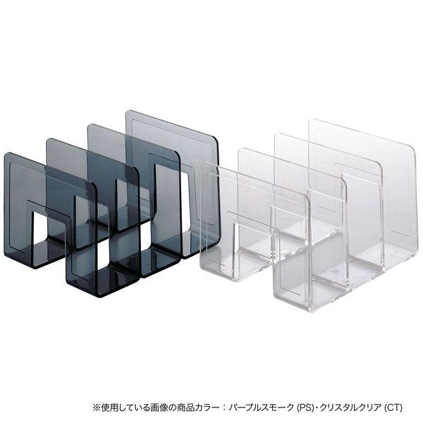 セキセイ ブックスタンド クリスタルラック スモーク 265mm幅 3仕切 1セット(4個)