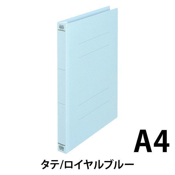 プラス フラットファイル厚とじ A4タテ 10冊 ロイヤルブルー No.021NW 樹脂製とじ具