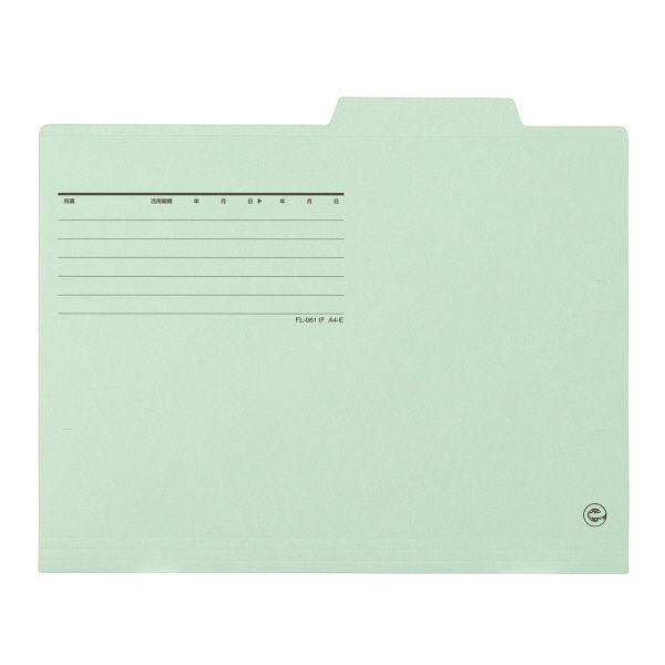 プラス 個別フォルダーA4 ブルー FL-061IF 87095 1箱(100枚)