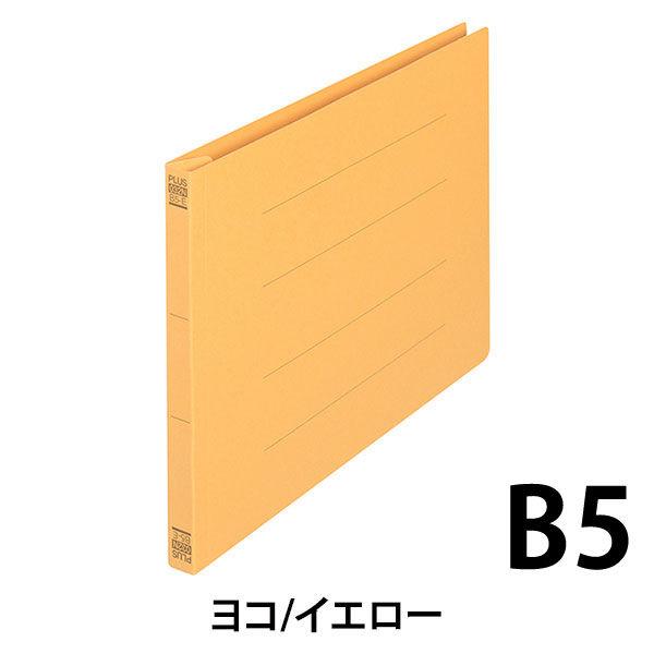 プラス フラットファイル樹脂製とじ具 B5ヨコ イエロー No.032N 10冊