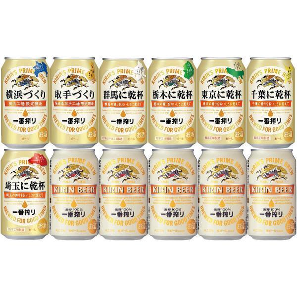 47都道府県の一番搾り 関東 詰め合わせ