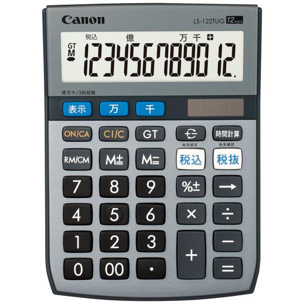 キヤノン 環境配慮型電卓 LS-122TUG