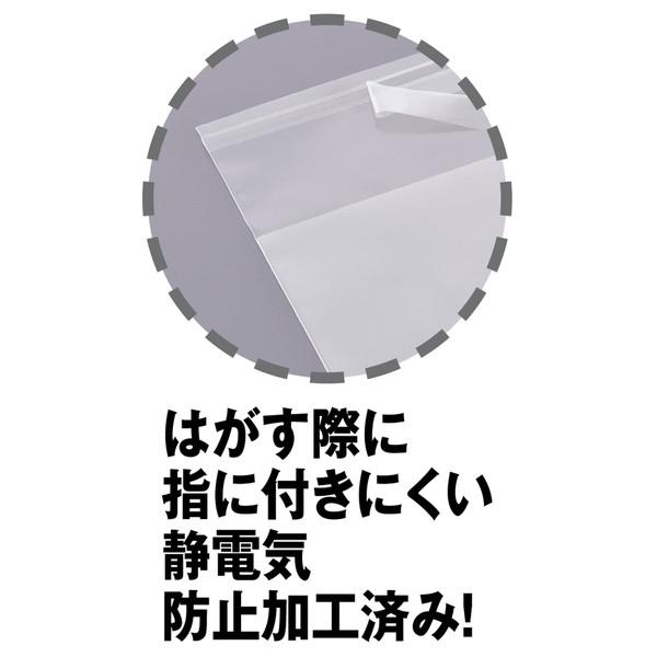 シール付OPP袋 角形2号 100枚
