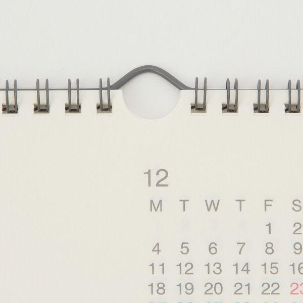バガスペーパーファミリーカレンダー