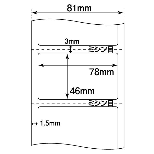 サトーヘルスケアヘルスケア レスプリ用サーマルラベル 46×78mm